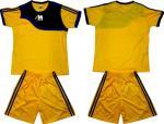 Детски екип за футбол/ волейбол/ хандбал фланелка с шорти - жълт