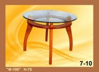 Кръгла маса за хол