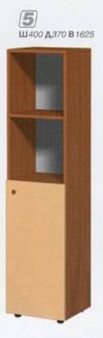 Шкаф за офис
