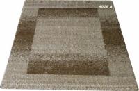 Машинен гладък килим