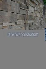 по поръчка огради тип сух зид по поръчка