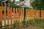 огради от дърво средно високи