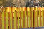 Ограда от дърво по поръчка