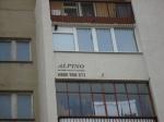 саниране на апартамент