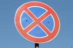 производство по поръчка на забранителни пътни знаци
