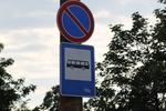 проектиране и производство на пътни знаци за допълнителна информация