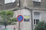 изработка по поръчка на забранителни пътни знаци