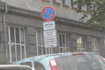 изработка и монтаж на забранителни пътни знаци