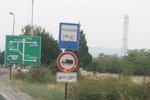 произвеждане на пътни знаци със спаециални предписания по поръчка