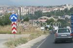 изработка на пътни знаци със задължителни предписания