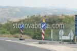 производство и монтаж на пътни знаци със задължителни предписания и указателни табели