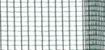 Мрежа, предпазваща от градушка, за оранжерии Multipla Net 5x8; 3 м; 2x1, черен