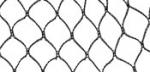 Защитна мрежа за предпазване на семена от птици Anti-bird net 20, 12x200