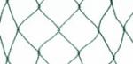 Защитна мрежа за предпазване на разсади от птици Anti-bird net 25, 16x200