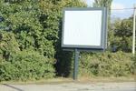 билборд рекламна конструкция от метал