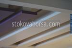фигурален окачен таван