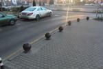 изработка на бетонни топки за непаркиране