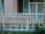 Изработка на метална ограда по поръчка