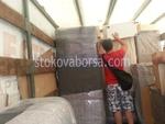 складови площи под наем за мебели