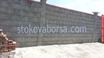зидане огради с бетонови тухли