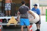 преместване на домашно обзавеждане извън България