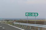 производство и монтаж на пътни знаци за допълнителна информация и указателни табели